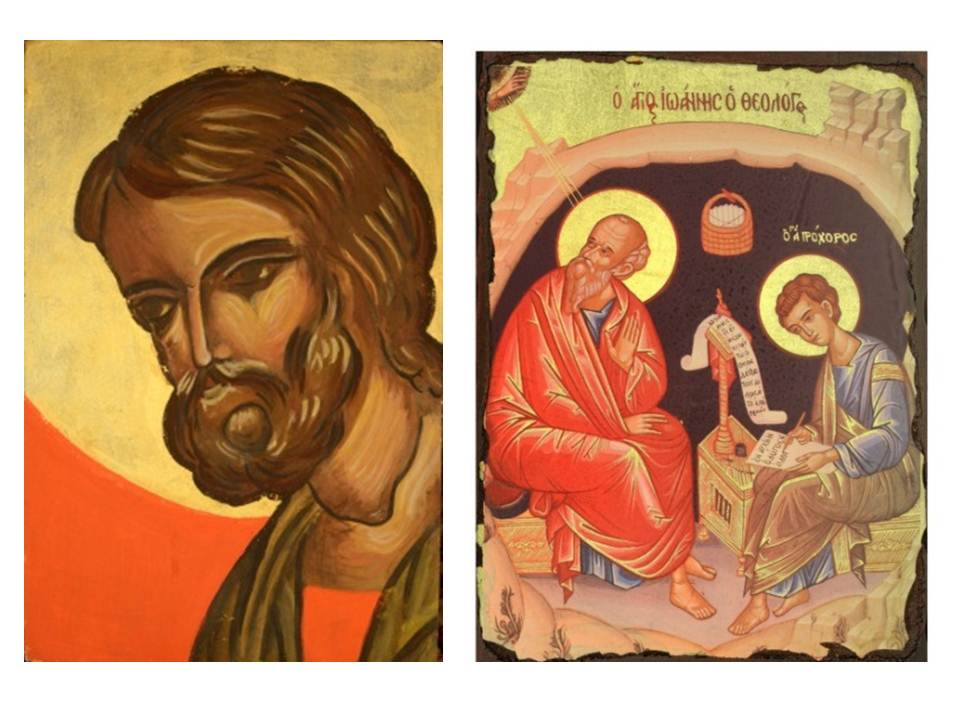 Figure 1: The icons, digital images, replicas