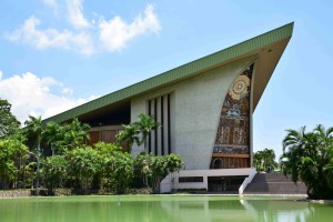 Papua New Guinea parliament building, Port Moresby
