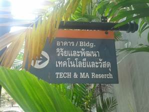 sign in English and Thai