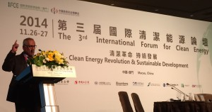 Prof Bahaj Presenting at Clean Energy Forum
